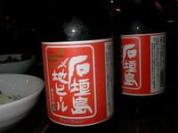 Tukayaeyama_005