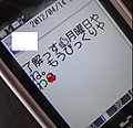 009_copy
