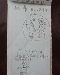 006_copy