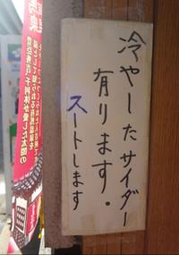 072_copy_2